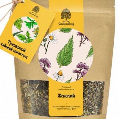 СИБИРСКИЙ КЕДР: Эко-вкусняшки/Cedro Coffee — Очень вкусный чай рекомендую! — Чай