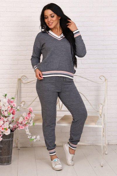 Натали.Трикотаж для всей семьи, домашний текстиль,носки. — Костюмы с брюками — Повседневные платья
