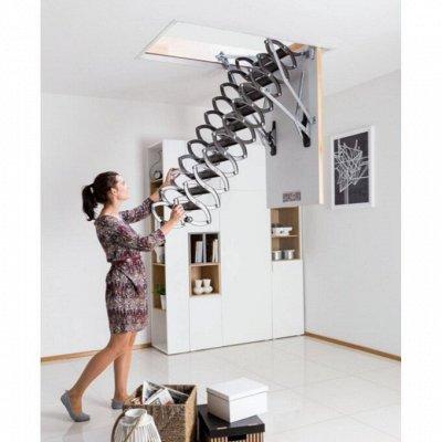 Супер цены!!! Чердачные лестницы и козырьки защитные  FAKRO  — Чердачные металлические лестницы FAKRO — Двери, окна, лестницы