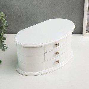 Шкатулка «Веер», белая, с раздвижными ящиками