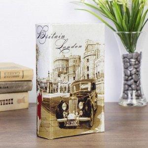 """Сейф-книга шёлк """"Путешествие в старый Лондон"""""""