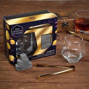 """Подарочный набор """"Для напитков по душе"""", бокал, щипцы, камни для охлаждения"""