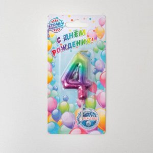 """Свеча восковая для торта """"Акварель"""" цифра 4"""
