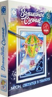 Волшебное сияние На воздушном шаре 430202