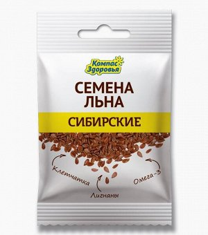 """Семена льна """"Сибирские"""""""