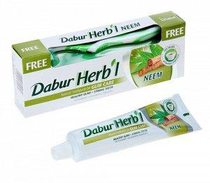 Зубная паста  с нимом DABUR HERB'L Toothpaste NEEM (профилактика заболеваний десен) with Toothbrush + зубная щётка ср. жесткости, 150 гр.