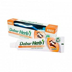 Зубная паста с гвоздикой DABUR HERB'L Toothpaste CLOVE (укрепляющая, защита от кариеса) with Toothbrush + зубная щётка ср. жестк, 150 гр.