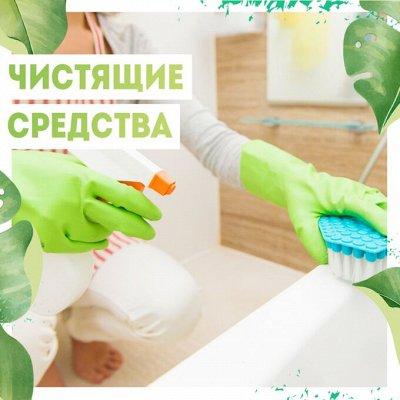 Нужная покупка👍 Ближе к природе, дальше от насекомых — Чистящие средства (ванна)❄️
