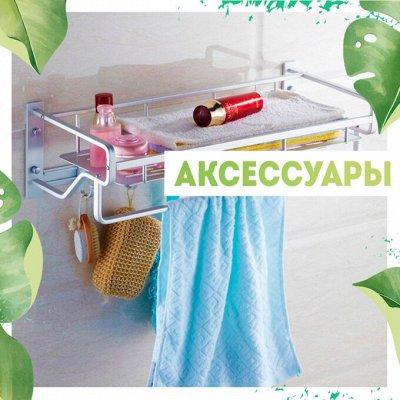 Нужная покупка👍 Гаджеты для садоводов — Аксессуары (ванна)🧽