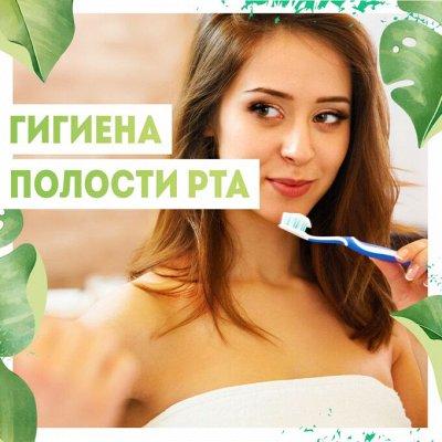 Нужная покупка👍 Забота о ближнем — Гигиена полости рта🦷 — Уход за полостью рта