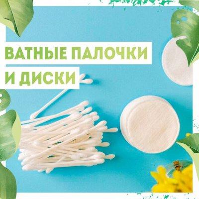 Нужная покупка👍 Гаджеты для садоводов — Ватные палочки/ Диски
