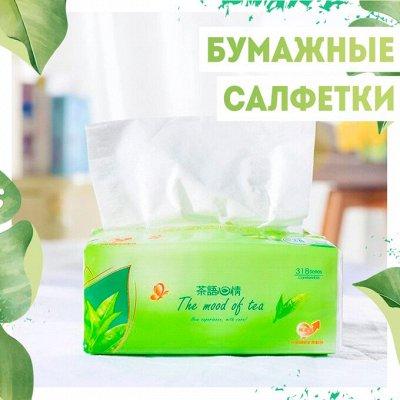 Нужная покупка👍 Комнатные цветы - выращивание и уход — Бумажные салфетки/ платочки — Салфетки