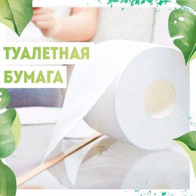 Нужная покупка👍 Гаджеты для садоводов — Туалетная бумага🧻
