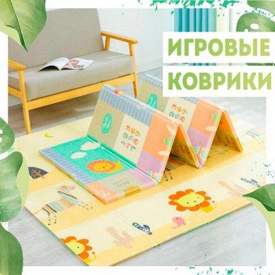Нужная покупка👍 Средства защиты для растений — Детские игровые коврики — удобно взять с собой