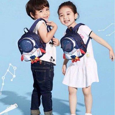 Рюкзаки и сумки. Большой выбор. наличие — Детские рюкзаки. школа, портфели и для крох от 1-7 л — Сумки и рюкзаки