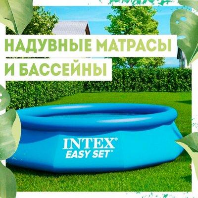 Нужная покупка👍 Гаджеты для садоводов — Надувные матрасы/ Бассейны🏊♂️