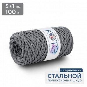 КОТЭ / Полиэфирный шнур / C сердечником / 5 мм / 100 м / Стальной