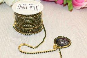 Стразы цепочкой (разм.SS6) золото с изумрудным камнем. Цена за 1 м.