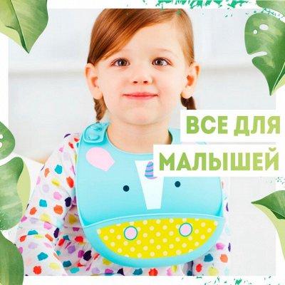 Нужная покупка👍 Защита от дождя и снега — Карапуз 0+/ Все для малышей/ Безопасность👼 — Детям и подросткам