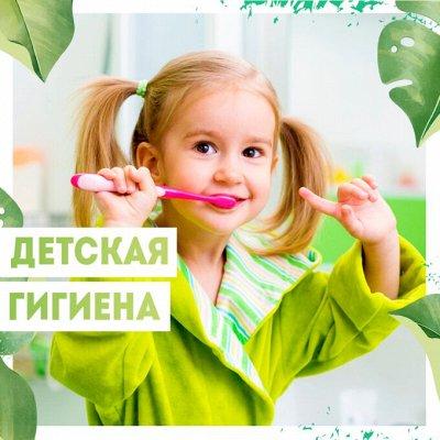 Нужная покупка👍 Забота о ближнем — Гигиена (детская)🛀 — Уход за полостью рта ребенка