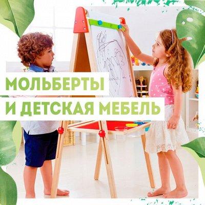 Нужная покупка👍Чистый дом — Мольберты/ Детская мебель — Для творчества