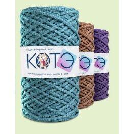 Трикотажная пряжа и полиэфирные шнуры для вязания, фурнитура — Полиэфирные шнуры с сердечником