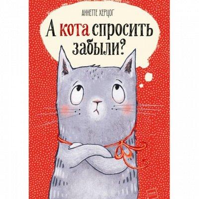 Миф - KUMON и необычные книги для тебя и детей — Детская художка — Книги