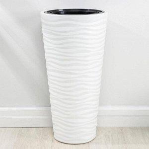 Кашпо со вставкой «Оазис», 43 л (10 л), цвет белый