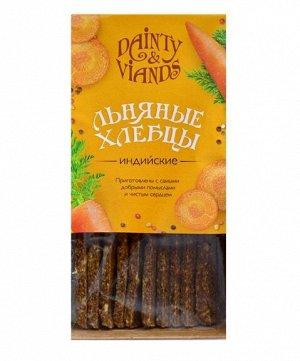 """Хлебцы льняные Индийские """"Dainty & Viands"""", 120 г"""