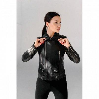 Меховые изделия высокого качества и другая верхняя одежда — Кожаные куртки  — Кожаные куртки
