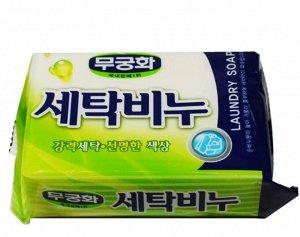 """Универсальное хозяйственное мыло """"Laundry soap"""" для стирки и кипячения (кусок 230 г"""