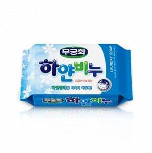 """Отбеливающее хозяйственное мыло """"Laundry soap"""" для стирки взрослого и детского белого белья (кусок 230 г)"""