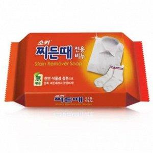 """Пятновыводящее мыло """"Stain Remover Soap"""", в т.ч. для застирывания, стирки и кипячения детского и взрослого белья (кусок 150 г)"""