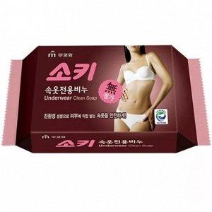 """Натуральное гипоаллергенное мыло для стирки, в т.ч. нижнего белья и детских тканей любых цветов """"Underwear Clean Soap"""" (кусок 150 г)"""
