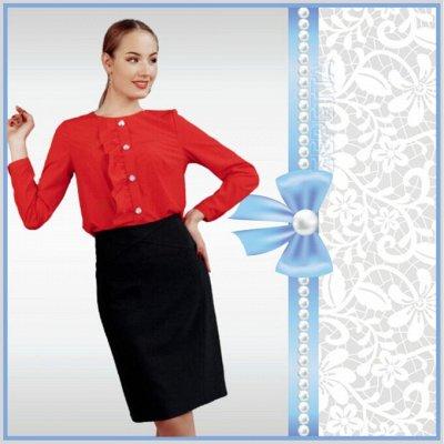 Мегa•Распродажа * Одежда, трикотаж ·٠•●Россия●•٠· — Женщинам » Юбки (Новые модельки) — Прямые юбки