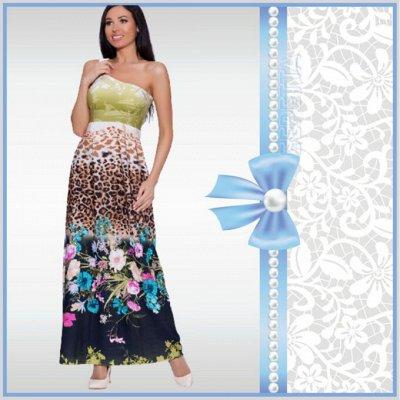 Мегa•Распродажа * Одежда, трикотаж ·٠•●Россия●•٠· — Женщинам » Сарафаны — Сарафаны