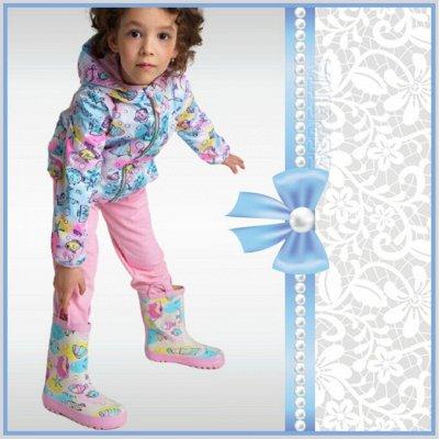 Мегa•Распродажа * Одежда, трикотаж ·٠•●Россия●•٠· — Девочкам » Обувь — Для девочек
