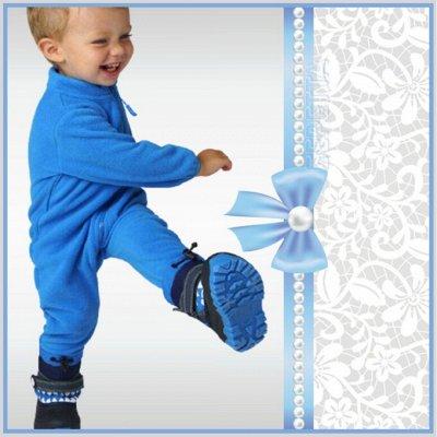 Мегa•Распродажа * Одежда, трикотаж ·٠•●Россия●•٠· — Мальчикам » Обувь — Для мальчиков