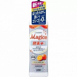 """Средство для мытья посуды """"Charmy Magica+"""" (концентрированное, аромат фруктово-апельсиновый ) 220 мл / 24"""