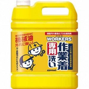 Жидкое средство для стирки сильнозагрязненной экипировки для экстремальных видов спорта и одежды специалистов - механиков, поваров, строителей, спортсменов
