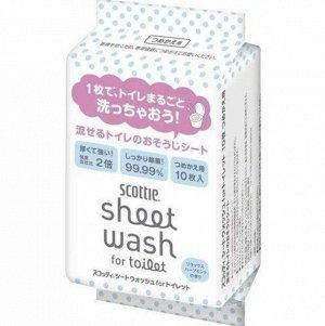 """Влажные полотенца """"Scottie"""" для обработки туалета с антибактериальным эффектом (водорастворимые, с легким мятным ароматом) - сменная упаковка 220 х 320 мм, 10 шт. х 2 упаковки / 12"""