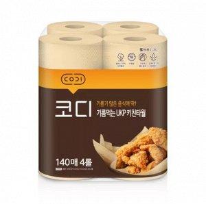 """КОМПАКТНЫЕ кухонные салфетки """"Codi Absorbing-oil Kitchen Towel"""" (жиропоглощающие, неотбеленные, двухслойные, плотные, тиснёные) 140 листов * 4 рулона / 6"""