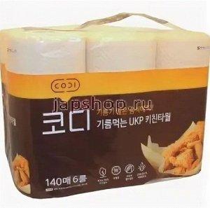 """КОМПАКТНЫЕ кухонные салфетки """"Codi  Absorbing-oil Kitchen Towel"""" (жиропоглощающие, неотбеленные, двухслойные, плотные, тиснёные) 140 листов х 6 рулонов / 6"""