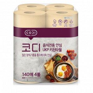 """КОМПАКТНЫЕ кухонные салфетки """"Codi  Absorbing-oil Kitchen Towel"""" (жиропоглощающие, неотбеленные, двухслойные, мягкие, тиснёные) 140 листов х 4 рулона / 6"""