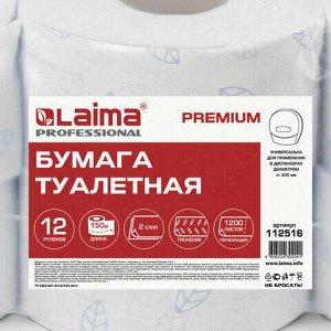 Бумага туалетная 150 м, LAIMA (Система Т2) PREMIUM, 2-слойная, белая с ЦВЕТНЫМ ТИСНЕНИЕМ, КОМПЛЕКТ 12 рулонов, 112516