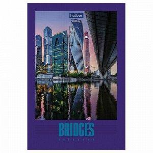 """Блокнот МАЛЫЙ ФОРМАТ (98х147 мм) А6, 40 л., склейка, ламинированная бумага, HATBER Premium, """"Мосты"""", 40Б6лA1к"""