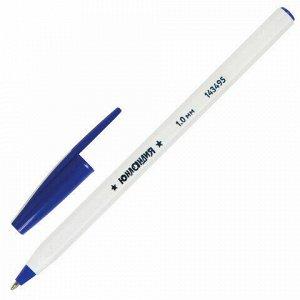 """Ручка шариковая ЮНЛАНДИЯ """"ШКОЛЬНАЯ"""", СИНЯЯ, длина письма 2000 м, узел 1 мм, линия письма 0,5 мм, 143495, цена за 5шт."""