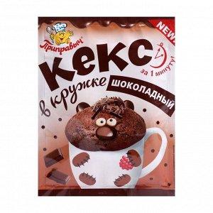 Кекс в кружке «Приправыч», шоколадный, 50 г