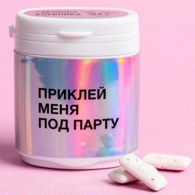 """Полезные витаминные кисели в """"Аппетитном гастрономе""""🤩 — Жевательные резинки — Жевательная резинка"""