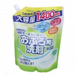 Пенящееся чистящее средство для ванной с антибактериальным эффектом (с цветочнотравяным ароматом, для флаконов с распылителем) 1400 мл / 8
